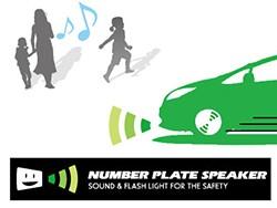 静かなハイブリッド車もナンバープレートスピーカーで安全
