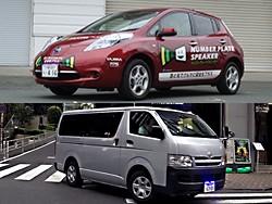 LEDライトで車両接近を知らせる。ナンバープレートとフレームを振動させ音を増幅させる薄型軽量スピーカー