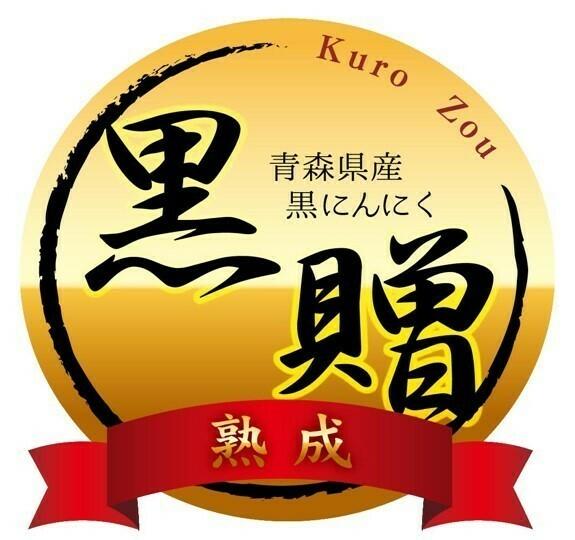 高まる美食.com ロゴ