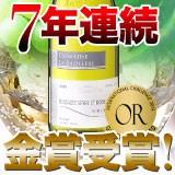 7年連続金賞受賞!