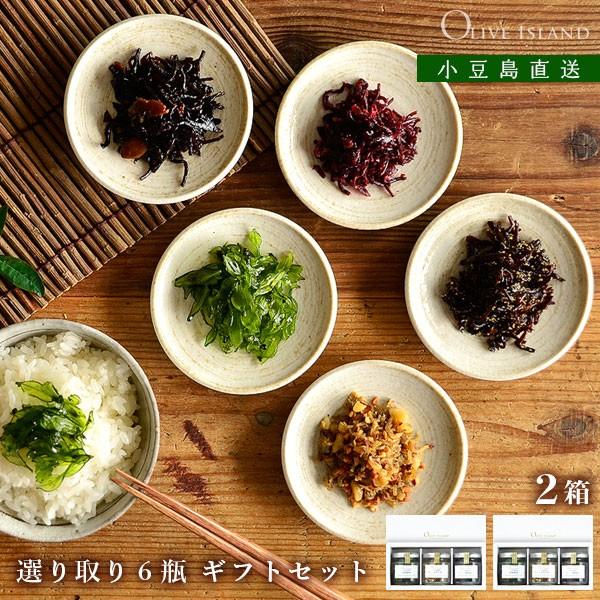小豆島佃煮