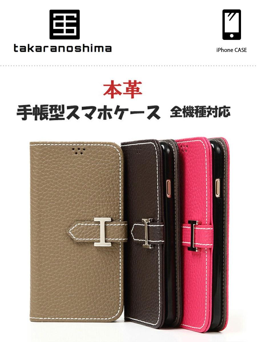 f81dc04cbd takaranoshima 本革 スマホケース 手帳型 全機種対応 iPhone XR iPhone Xs Max iPhone Xs iPhoneX  iphone8 iphone7 iphone6s GALAXY XPERIA AQUOS 携帯ケース 手帳型 ...