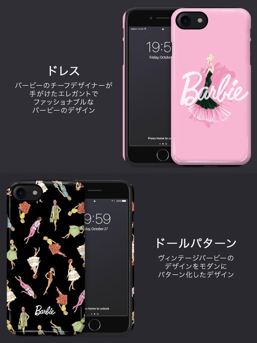 88ca318109 アイフォン ケース カバー スマホ ケース iPhone case Barbie バービー 人形 ドール クラシックシリーズ ドール カラー ブラック ピンク  ドレス おしゃれ /【Buyee】 ...