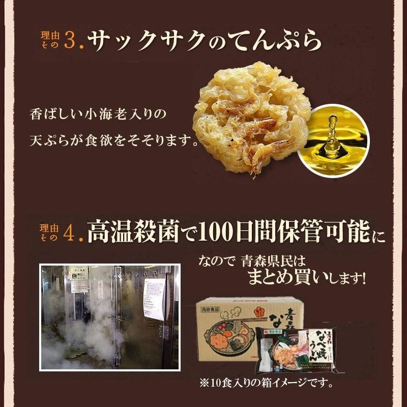 サクサクの天ぷら