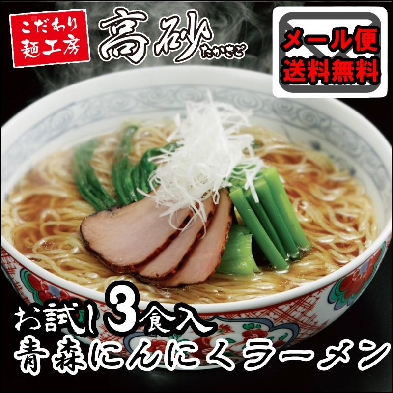 にんにくラーメン1080円
