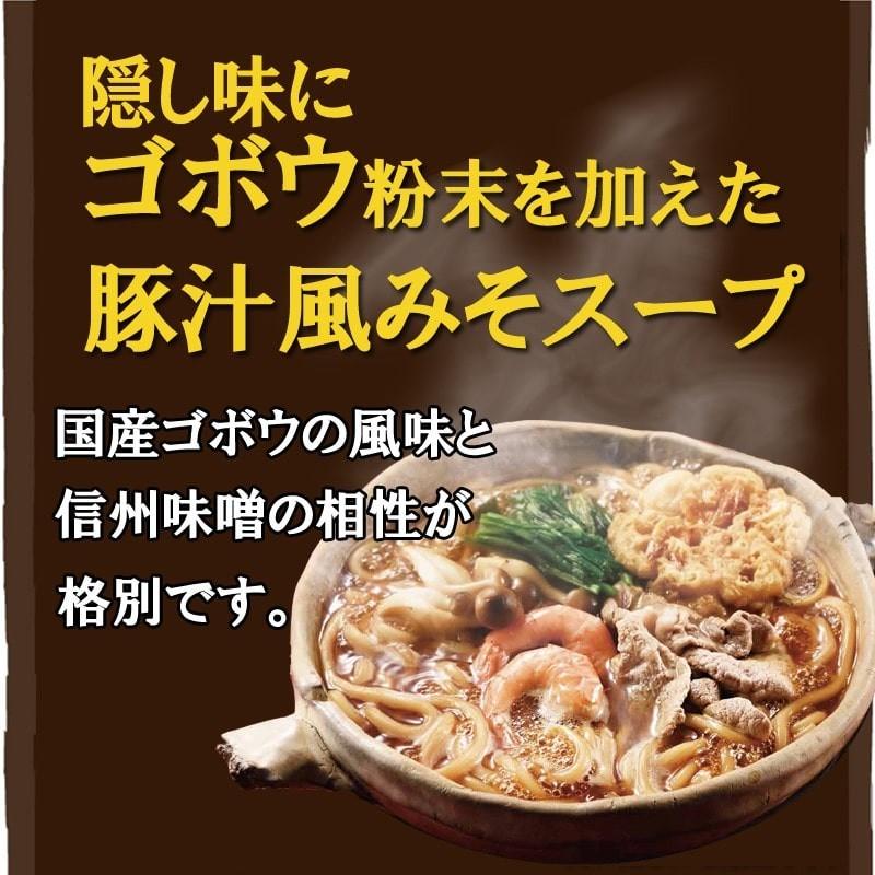 豚汁風みそスープ