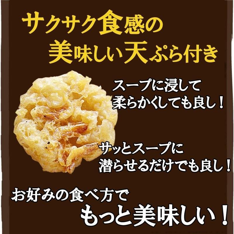 サクサク食感の天ぷら
