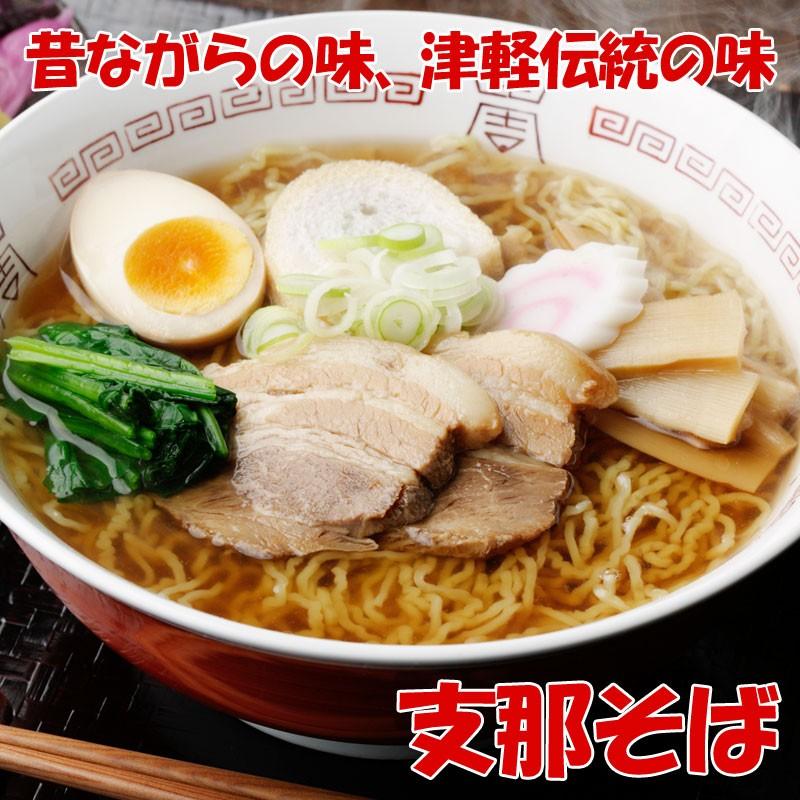 昔ながらの味、津軽伝統の味