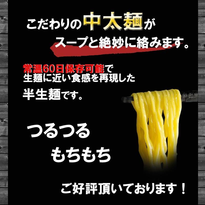 こだわりの中太麺