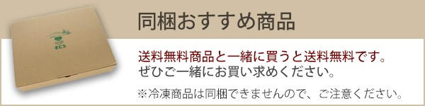 飛騨高山 お土産 テレビやメディアで紹介のご当地グルメ 通販 お取り寄せ 岐阜県 特産品