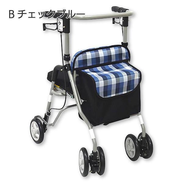 歩行器 高齢者 介護用品 福祉用具 歩行補助 歩行車  室内 屋外 島製作所 シンフォニーSP|takecare-delivery|04