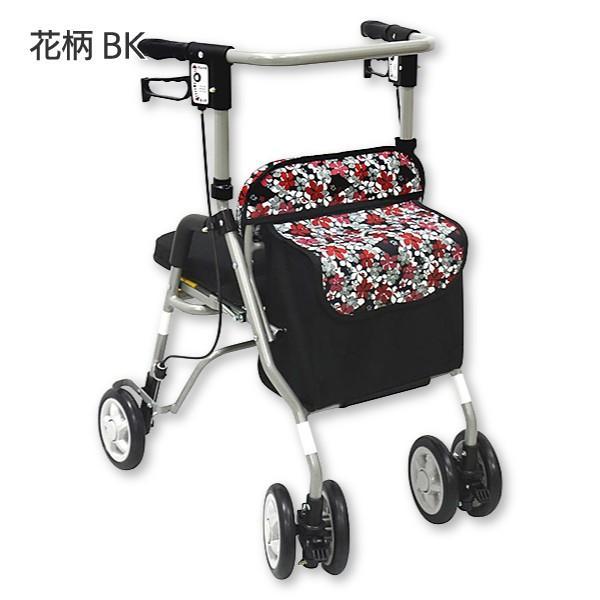 歩行器 高齢者 介護用品 福祉用具 歩行補助 歩行車  室内 屋外 島製作所 シンフォニーSP|takecare-delivery|07