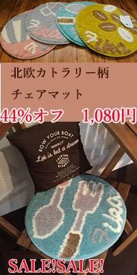 2017013134.jpg