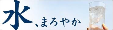 【飲料水、炊飯用】最高級竹炭