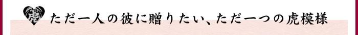 日本唯一のステーショナリー