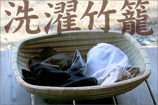 洗濯竹籠(角)
