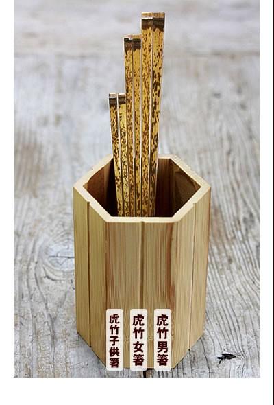 少量生産、貴重な虎竹男箸