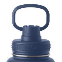 タケヤ メーカー公式  タケヤフラスク アクティブライン 1.17L 40oz バンパー標準装備 キャリーハンドル仕様 ステンレスボトル 水筒 TAKEYA|takeya-official|11