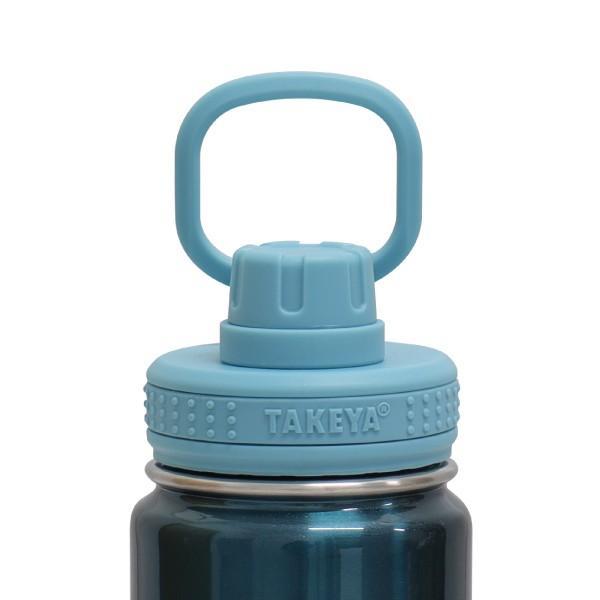 水筒 送料無料 タケヤ メーカー公式  タケヤフラスク アクティブライン オンブレコレクション 0.7L 底保護 キャリーハンドル ステンレスボトル TAKEYA takeya-official 08