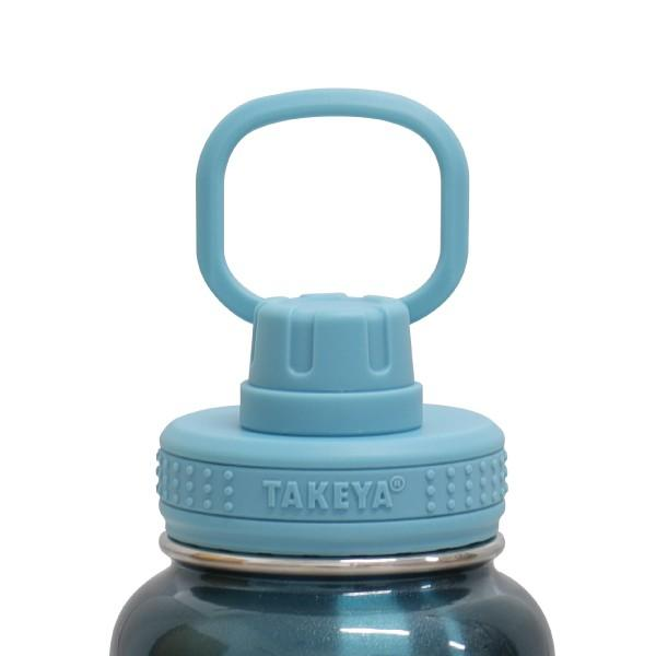 水筒 送料無料 タケヤ メーカー公式  タケヤフラスク アクティブライン オンブレコレクション 0.94L  底保護 キャリーハンドル ステンレスボトル TAKEYA|takeya-official|08