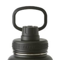タケヤ メーカー公式  タケヤフラスク アクティブライン 0.94L 32oz バンパー標準装備 キャリーハンドル仕様 ステンレスボトル 水筒 940ml TAKEYA|takeya-official|10
