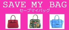 savemybag