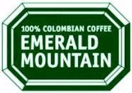 コロンビアのプレミアムコーヒー