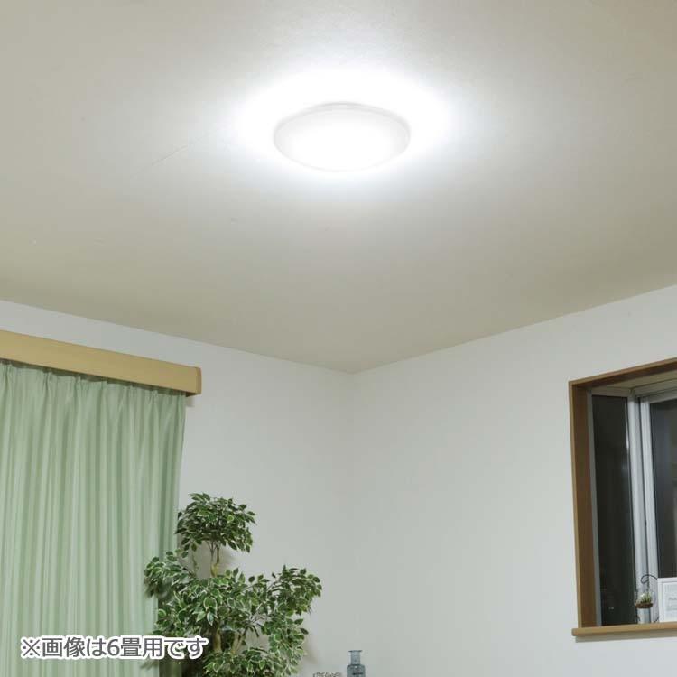 LEDエルイーディー明かりリビングダイニング寝室照明照明器具ライト調光省エネ節電インテリア照明電気省エネ取り付け簡単8畳10段階LEDシーリングライト5.08畳調光CL8D-AG
