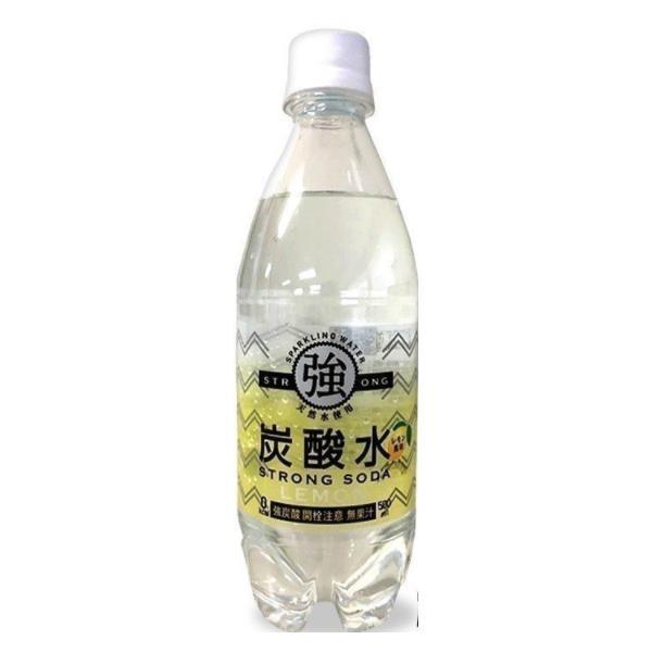 炭酸水 500ml 48本 送料無料 国産 強炭酸水 レモン プレーン スパークリングウォーター  ミネラルウォーター|takuhaibin|07