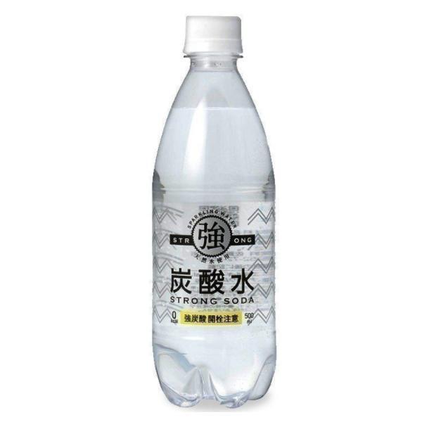 炭酸水 500ml 48本 送料無料 国産 強炭酸水 レモン プレーン スパークリングウォーター  ミネラルウォーター|takuhaibin|06
