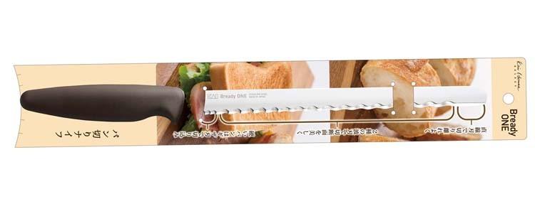 キッチン用品調理器具ブレッドナイフブレッディワンパン切りナイフ220mm包丁ナイフパン用KAIKAIJIRUSHIBreadyONEパン切り包丁貝印