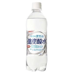 炭酸水 500ml 48本 伊賀の天然水 サンガリア 強炭酸水 天然水 レモン プレーン サンガリア 48本セット 24本入 2ケース 日本サンガリア 送料無料 まとめ買い|takuhaibin|04