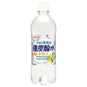 炭酸水 500ml 48本 伊賀の天然水 サンガリア 強炭酸水 天然水 レモン プレーン サンガリア 48本セット 24本入 2ケース 日本サンガリア 送料無料 まとめ買い|takuhaibin|05