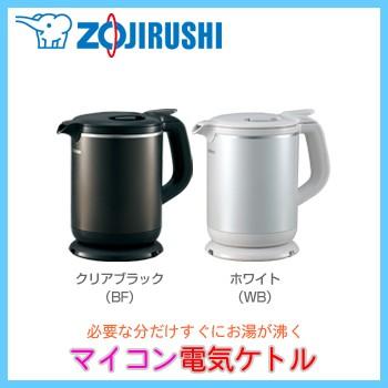 ZOJIRUSHI〔象印〕 電気ケトル CK-FS