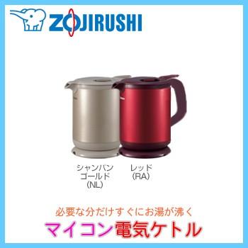 ZOJIRUSHI〔象印〕 電気ケトル CK-FE