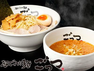 超ごってり麺 ごっつ 超ごってりつけ麺大地(味噌ベース 海苔7枚・魚粉付)