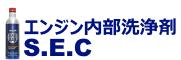 S.E.C