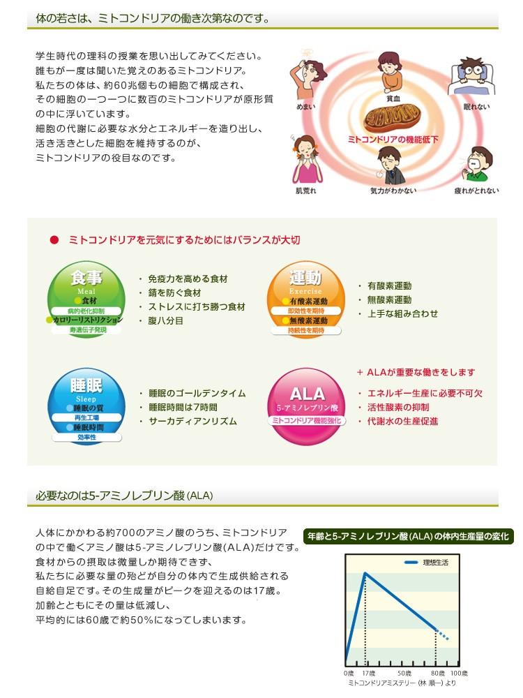 送料無料! (5-アミノレブリン酸) ALA サプリメント... - タレントショップ