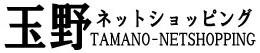 TAMANO-NETSHOPPING