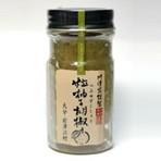 粒柚子胡椒 (粒ゆずこしょう)