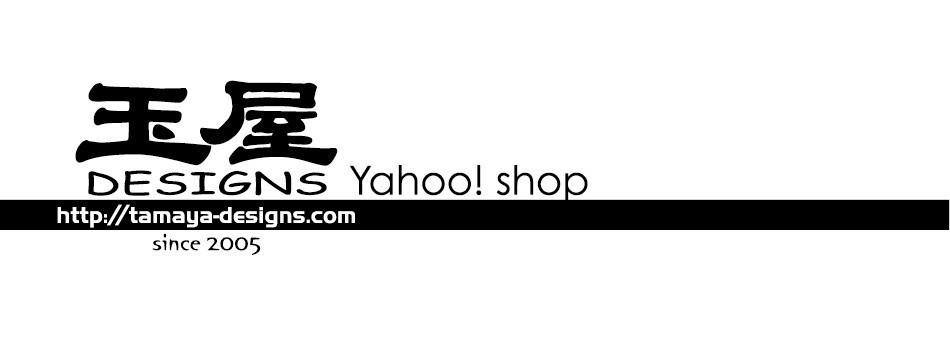 玉屋DESIGNS Yahoo!ショップ