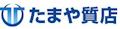たまや質店 ロゴ