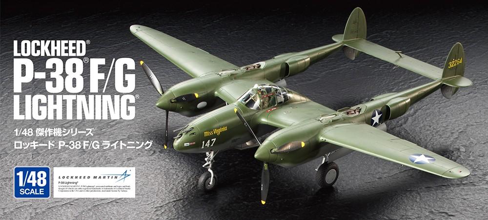 1/48 ロッキード P-38F/G ライトニング