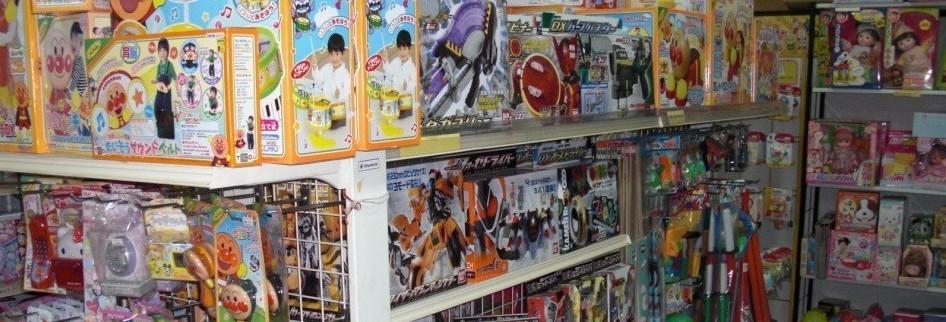 田村玩具店 ロゴ