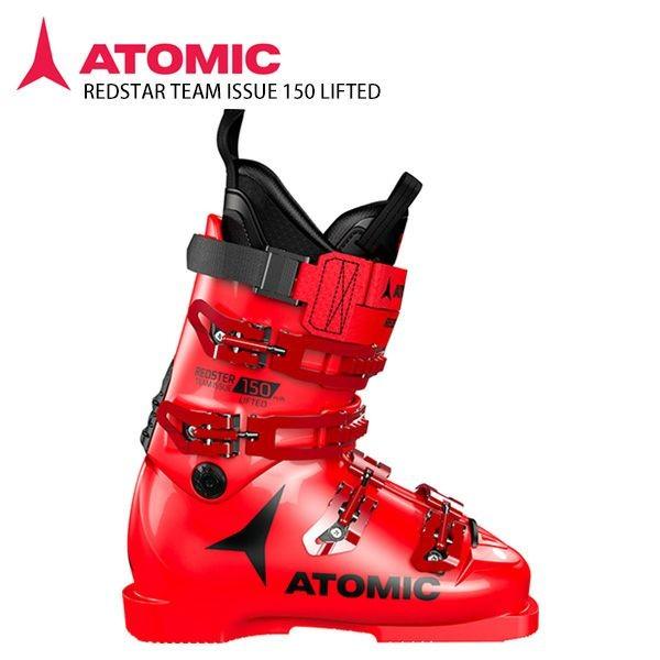 atomic redster ti 150