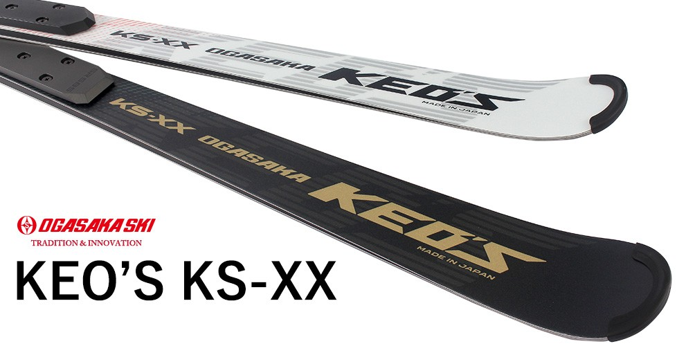 KEO'S KS-XX