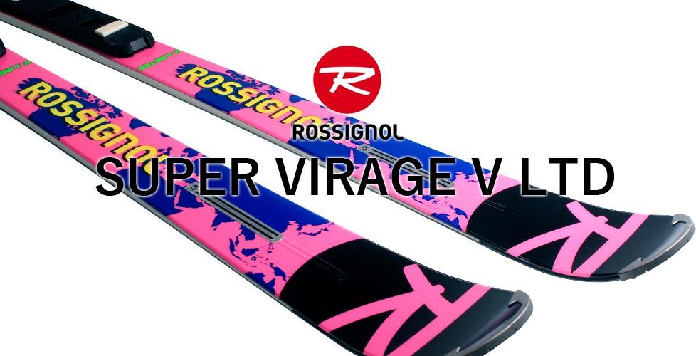 SUPER VIRAGE V LTD