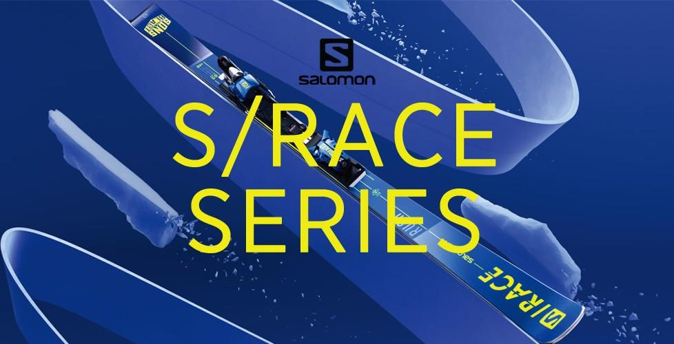 salomon S/RACEシリーズ オンピステスキーを新たな次元へ