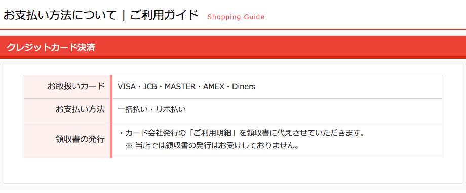 shopping_guide4