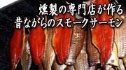 【先着50食】今季初釜・12月1日出荷分ご予約承り中!